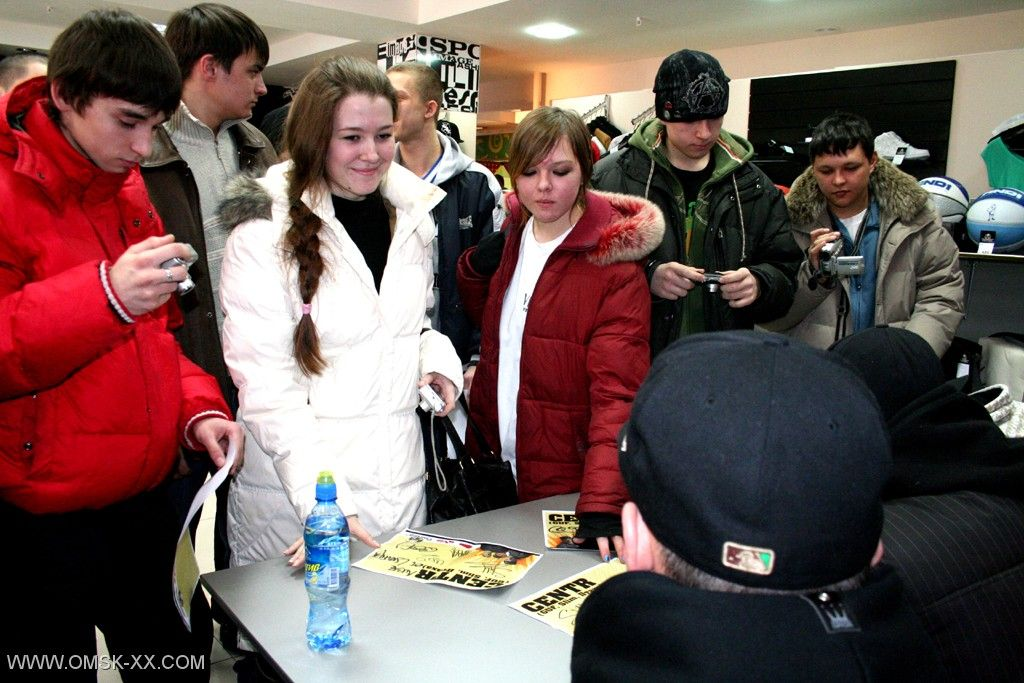 centr_autograph_09.jpg