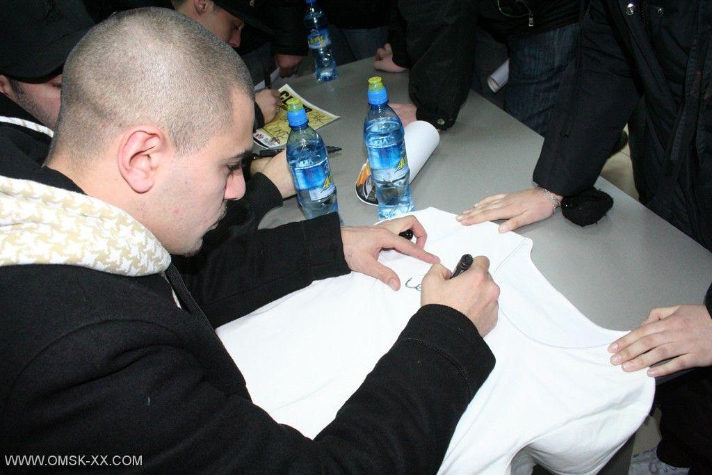 centr_autograph_14.jpg