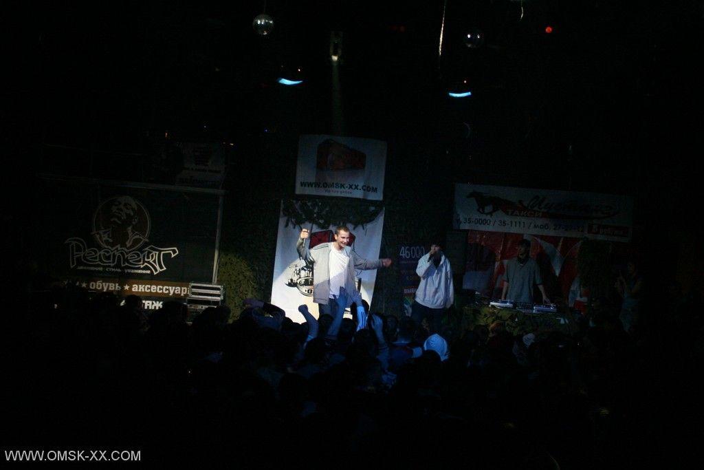 centr_concert_18.jpg