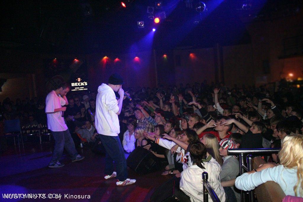centr_concert_25.jpg