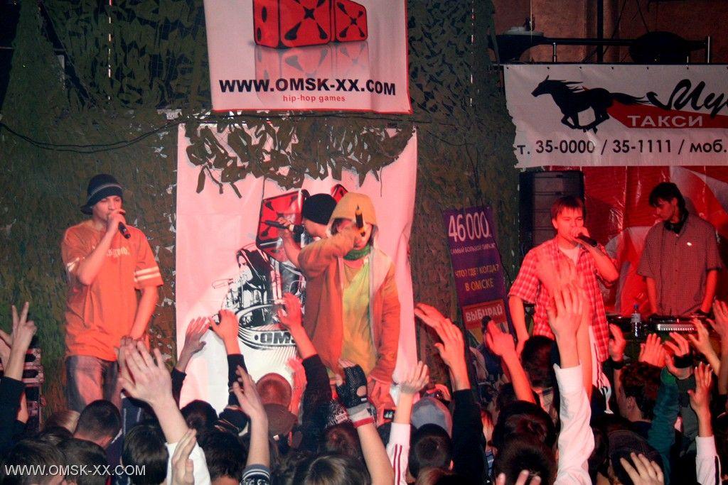 centr_concert_30.jpg