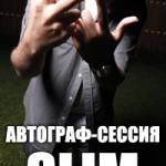 slim25-10